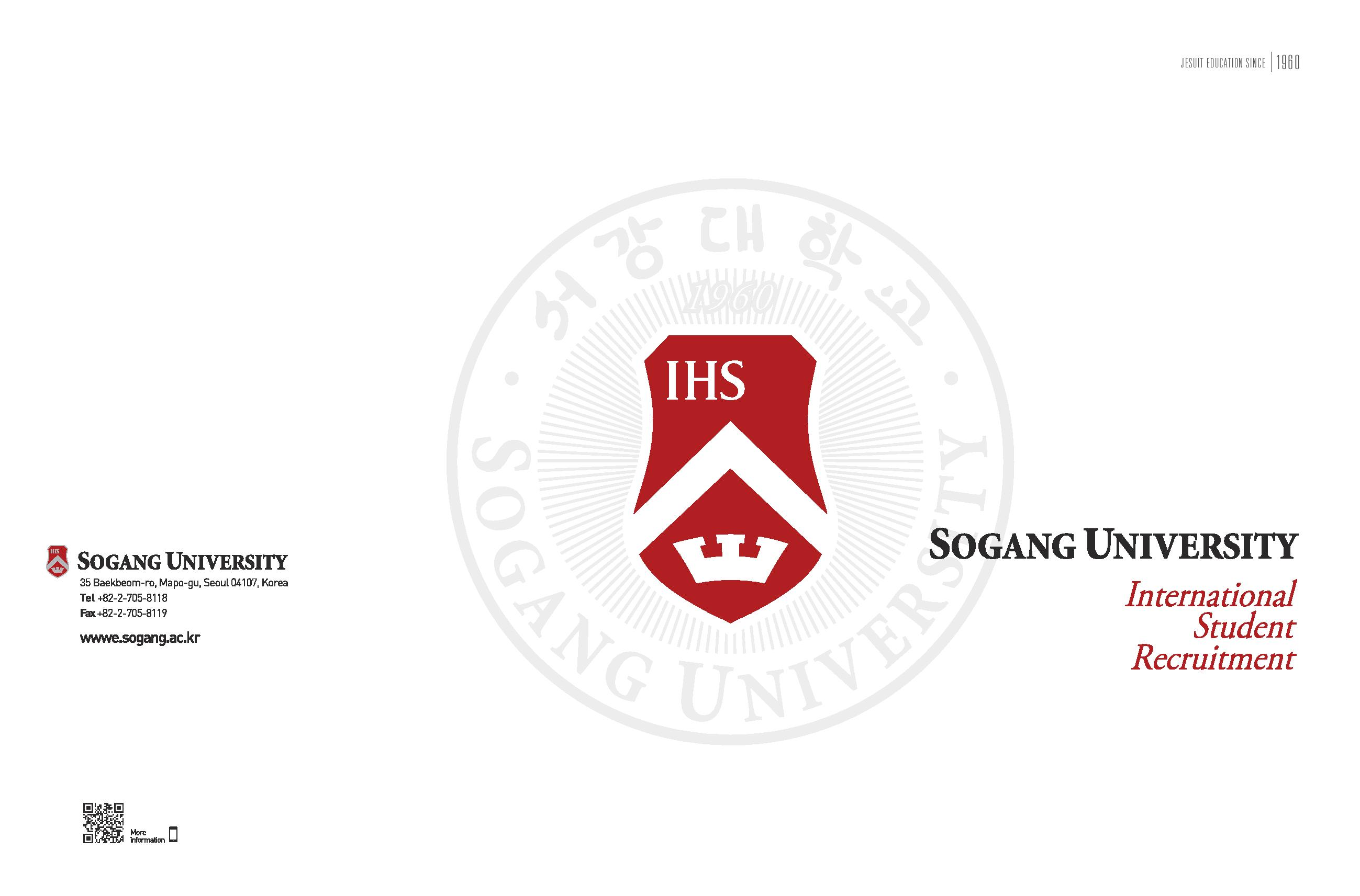 Sogang University (international student recruitment)-page-001