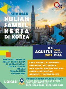 SEMINAR VOCATIONAL TRAINING - KULIAH SAMBIL KERJA DI KOREA SELATAN